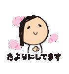 育児疲れ!育子さん 〜夫への一言編〜(個別スタンプ:38)