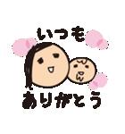 育児疲れ!育子さん 〜夫への一言編〜(個別スタンプ:39)