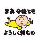 育児疲れ!育子さん 〜夫への一言編〜(個別スタンプ:40)