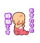 ハッピー子育てライフ~ママと赤ちゃん~(個別スタンプ:2)