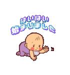 ハッピー子育てライフ~ママと赤ちゃん~(個別スタンプ:3)