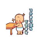ハッピー子育てライフ~ママと赤ちゃん~(個別スタンプ:4)