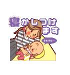 ハッピー子育てライフ~ママと赤ちゃん~(個別スタンプ:5)
