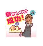 ハッピー子育てライフ~ママと赤ちゃん~(個別スタンプ:6)