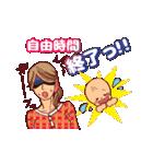 ハッピー子育てライフ~ママと赤ちゃん~(個別スタンプ:8)
