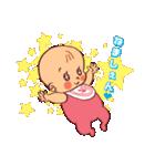 ハッピー子育てライフ~ママと赤ちゃん~(個別スタンプ:10)