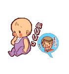 ハッピー子育てライフ~ママと赤ちゃん~(個別スタンプ:12)