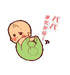 ハッピー子育てライフ~ママと赤ちゃん~(個別スタンプ:13)