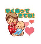 ハッピー子育てライフ~ママと赤ちゃん~(個別スタンプ:14)
