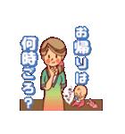 ハッピー子育てライフ~ママと赤ちゃん~(個別スタンプ:15)