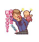 ハッピー子育てライフ~ママと赤ちゃん~(個別スタンプ:16)