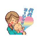 ハッピー子育てライフ~ママと赤ちゃん~(個別スタンプ:17)