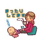 ハッピー子育てライフ~ママと赤ちゃん~(個別スタンプ:18)