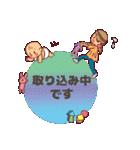 ハッピー子育てライフ~ママと赤ちゃん~(個別スタンプ:19)