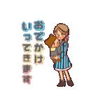 ハッピー子育てライフ~ママと赤ちゃん~(個別スタンプ:25)
