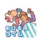 ハッピー子育てライフ~ママと赤ちゃん~(個別スタンプ:26)