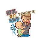 ハッピー子育てライフ~ママと赤ちゃん~(個別スタンプ:27)