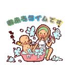 ハッピー子育てライフ~ママと赤ちゃん~(個別スタンプ:28)