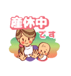 ハッピー子育てライフ~ママと赤ちゃん~(個別スタンプ:29)