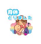ハッピー子育てライフ~ママと赤ちゃん~(個別スタンプ:30)
