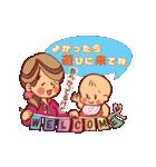 ハッピー子育てライフ~ママと赤ちゃん~(個別スタンプ:31)