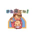 ハッピー子育てライフ~ママと赤ちゃん~(個別スタンプ:32)