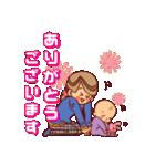 ハッピー子育てライフ~ママと赤ちゃん~(個別スタンプ:33)