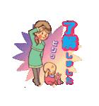 ハッピー子育てライフ~ママと赤ちゃん~(個別スタンプ:35)