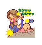 ハッピー子育てライフ~ママと赤ちゃん~(個別スタンプ:36)
