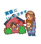 ハッピー子育てライフ~ママと赤ちゃん~(個別スタンプ:37)