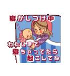 ハッピー子育てライフ~ママと赤ちゃん~(個別スタンプ:39)