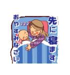 ハッピー子育てライフ~ママと赤ちゃん~(個別スタンプ:40)