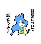 琵琶湖は滋賀県の1/6ということを伝える+α(個別スタンプ:01)