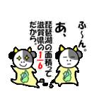 琵琶湖は滋賀県の1/6ということを伝える+α(個別スタンプ:07)