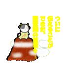 琵琶湖は滋賀県の1/6ということを伝える+α(個別スタンプ:16)