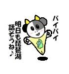 琵琶湖は滋賀県の1/6ということを伝える+α(個別スタンプ:17)