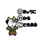 琵琶湖は滋賀県の1/6ということを伝える+α(個別スタンプ:18)