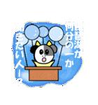 琵琶湖は滋賀県の1/6ということを伝える+α(個別スタンプ:22)
