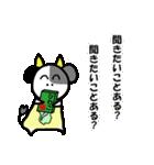 琵琶湖は滋賀県の1/6ということを伝える+α(個別スタンプ:26)