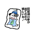 琵琶湖は滋賀県の1/6ということを伝える+α(個別スタンプ:27)