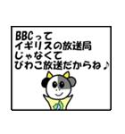 琵琶湖は滋賀県の1/6ということを伝える+α(個別スタンプ:29)