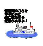琵琶湖は滋賀県の1/6ということを伝える+α(個別スタンプ:30)