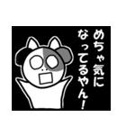 琵琶湖は滋賀県の1/6ということを伝える+α(個別スタンプ:35)