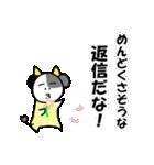 琵琶湖は滋賀県の1/6ということを伝える+α(個別スタンプ:36)