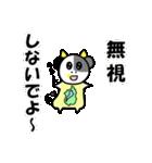 琵琶湖は滋賀県の1/6ということを伝える+α(個別スタンプ:37)