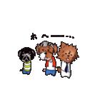 あじのある犬たち(個別スタンプ:05)