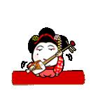 京都 de 舞妓!テーラー・あべ・パーソン。(個別スタンプ:01)