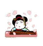 京都 de 舞妓!テーラー・あべ・パーソン。(個別スタンプ:02)