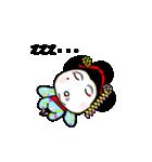 京都 de 舞妓!テーラー・あべ・パーソン。(個別スタンプ:05)