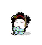 京都 de 舞妓!テーラー・あべ・パーソン。(個別スタンプ:06)